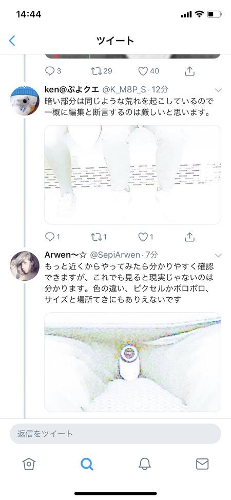 12_2019012004040280a.jpg