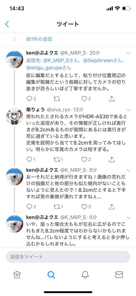 13_201901200404018db.jpg