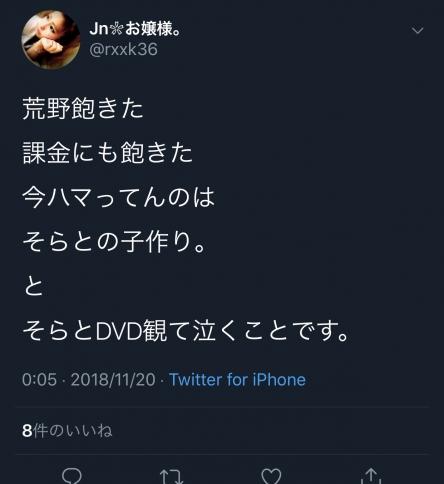 15_20190124101418a8d.jpg