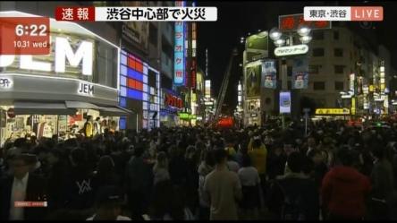 【悲報】渋谷住民「今の若者は猿と同レベル。昔の若者はまだ話が通じたからマシ」 そしてハロウィン真っ只中の渋谷センター街で火災!