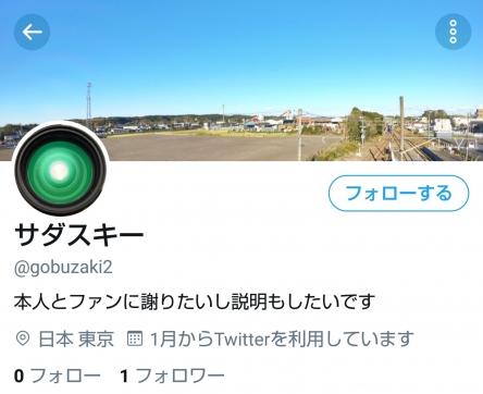 1_2019010701221622c.jpg