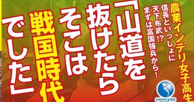 【悲報】織田信長「おぬし、妙な恰好をしておるな(またか…)」