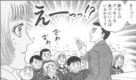 アニメアイコンさん、「なぜ一部の男は非処女と結婚するのを嫌がるのか」を説明する!! お前らそうだったのか・・・・