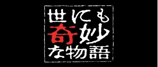 【動画】札幌に見るからにヤバイ女が出現! 横断歩道の真ん中に立って信号が変わっても動かずずっとこちらを見ている・・・完全に世にも奇妙な