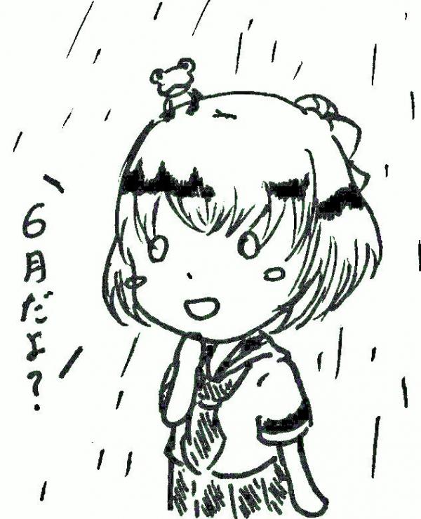 【悲報】花守ゆみりオタク、筆跡鑑定をしようとするwww