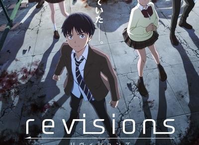 1月アニメ『revisions リヴィジョンズ』の新ビジュ・PVが公開される! ロボもでるし谷口監督完全復活か?