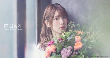 【朗報】声優・内田真礼さん、すっぴんでも可愛すぎる・・・