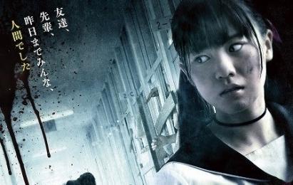 実写映画『がっこうぐらし!』最新PVが公開されるがただのB級ゾンビ映画にしか見えない