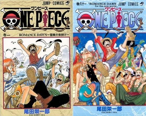 尾田栄一郎先生「ONEPIECE」最終回に言及「今までの冒険が宝とか家族の絆が宝とかそういうオチは絶対にない!  エースも生き返らせない」