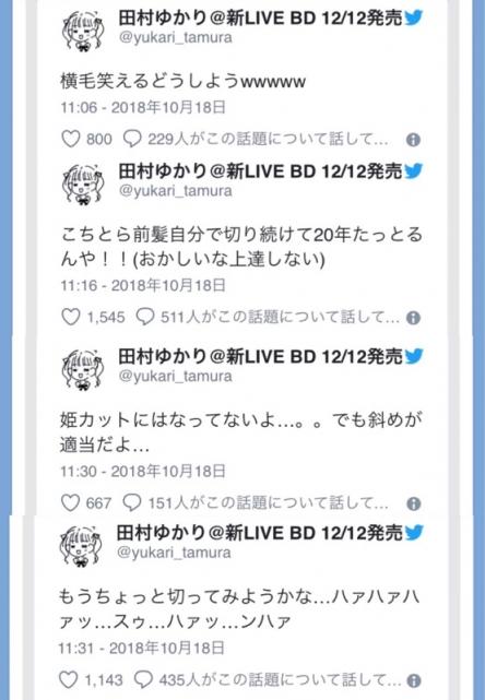 2_201810181628248ee.jpg