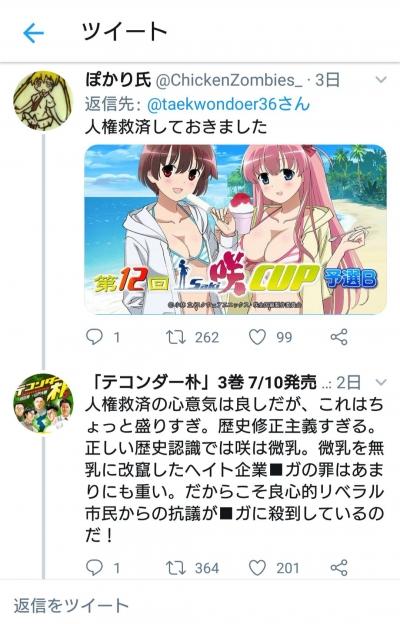 2_2018112016263249b.jpg