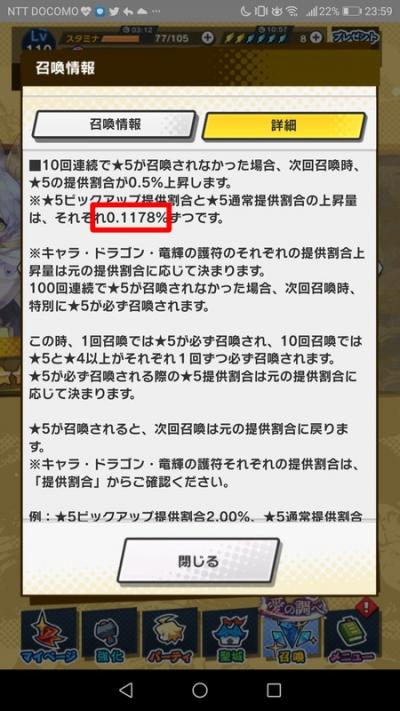 2_20181202155137d61.jpg