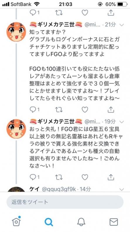2_20190113071452cfd.jpg