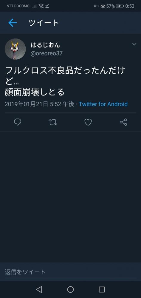 32_20190122193915d38.jpg
