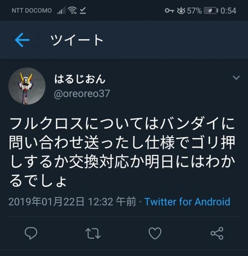36_2019012219401074a.jpg