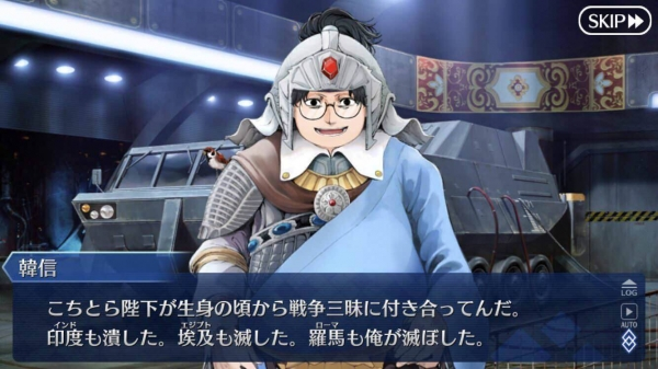 【悲報】FGOさん、新シナリオで炎上wwwスマホ太郎になってしまう
