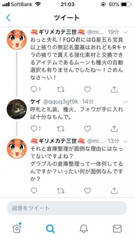 3_2019011307145014f.jpg