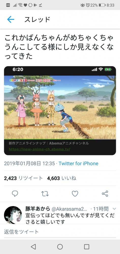 423_20190109193826a8a.jpg