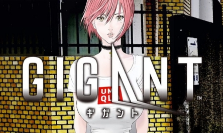 【悲報】GANTZ作者の新作、やっぱりGANTZになってしまう
