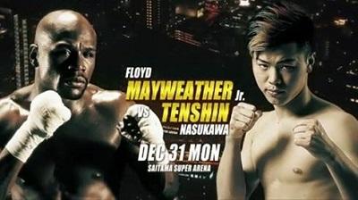 【悲報】メイウェザーさん、うっかり日本人最強(那須川天心)を1回TKOしてしまう