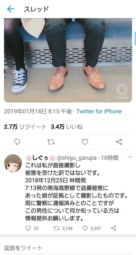 6_20190120030422772.jpg
