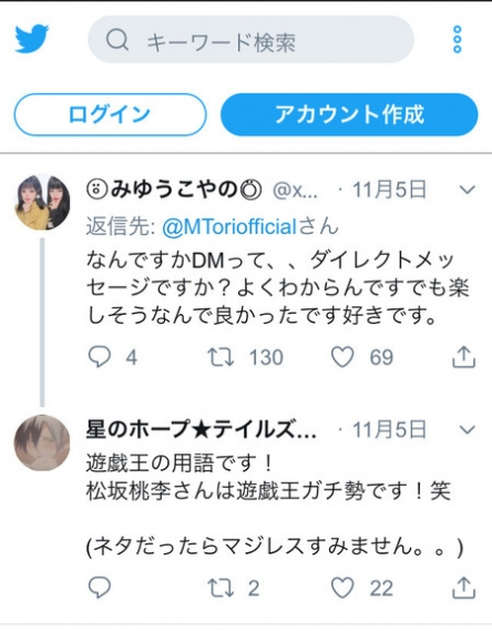 7_20181216184337213.jpg