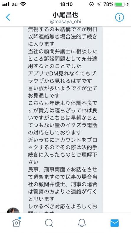 7_20190107012255b7c.jpg