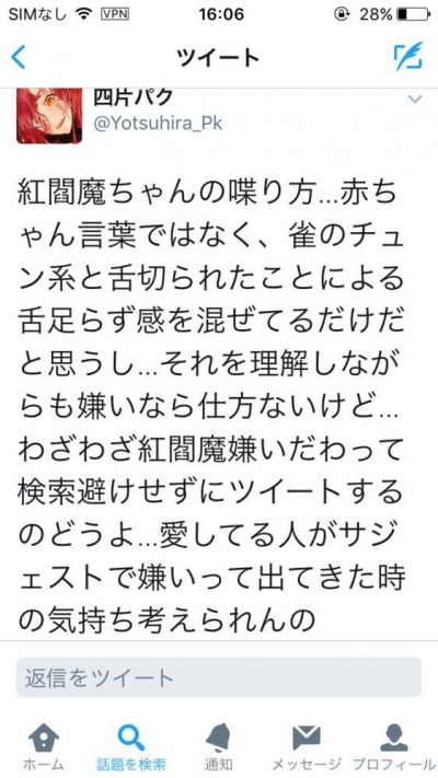 8_20190105185134fee.jpg
