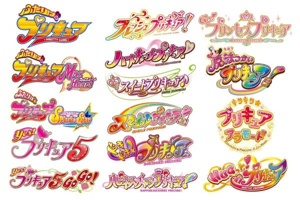 プリキュア、次の新作タイトルは「スター☆トゥインクルプリキュア」と判明!