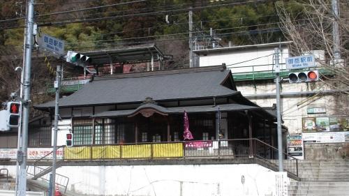 Mitake_station.jpg