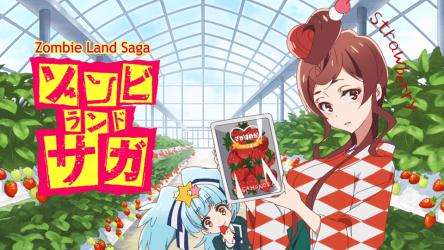 【コミケ】『ゾンビランドサガ』サキちゃん、ゆうぎり姉さん、まさお、不人気じゃなかった!!!