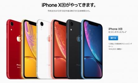 SnapCrab_NoName_2018-9-13_4-10-55_No-00.jpg