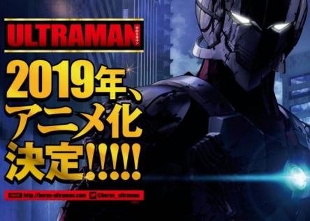 ULTRAMAN_anime_fixw_730_hqs.jpg