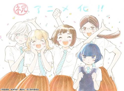 原作・岡田麿里の青春群像劇『荒ぶる季節の乙女どもよ。』がTVアニメ化!! また生理臭いアニメきちゃったなぁ・・・