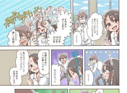 「イジらないで、長瀞さん」って今は完全に高木さんを超えたよな?