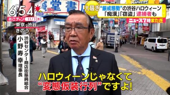 ハロウイン参加者さん、渋谷駅で切符を買ってしまうwwwww やっぱり参加者って田舎から来てんの?