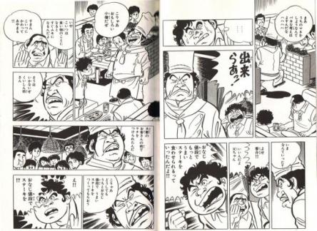 【悲報】原価厨、4コマ漫画に完全論破されてしまうwww