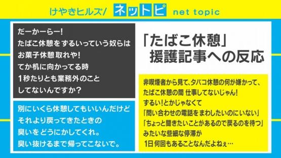 fc2blog_20190120052046532.jpg