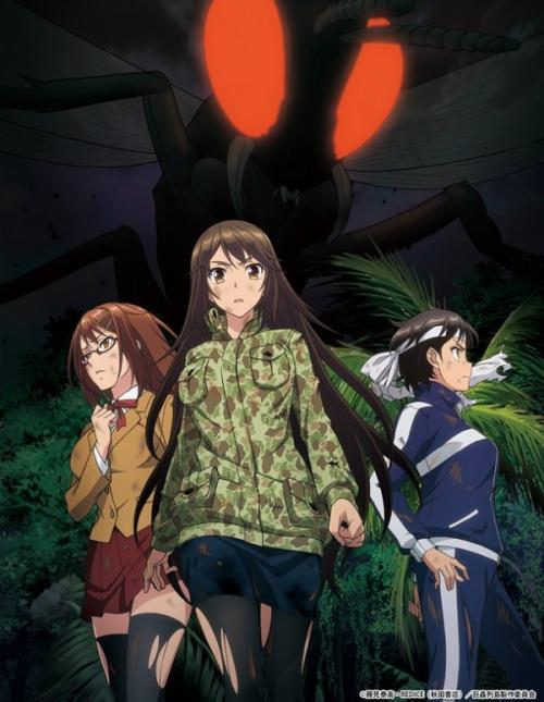 kyotyuretto-animevisual_fixw_640_hq.jpg