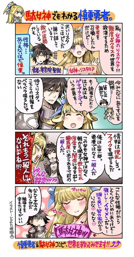 manga_20181107021323d6c.jpg