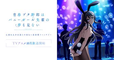 【朗報】今期アニメ格付け決定版、ついに更新される