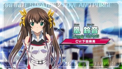 声優・下田麻美さん、駅で困ってる人に声をかけたら酷い目にあってしまう