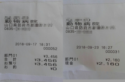 18-09-17-02-23.jpg