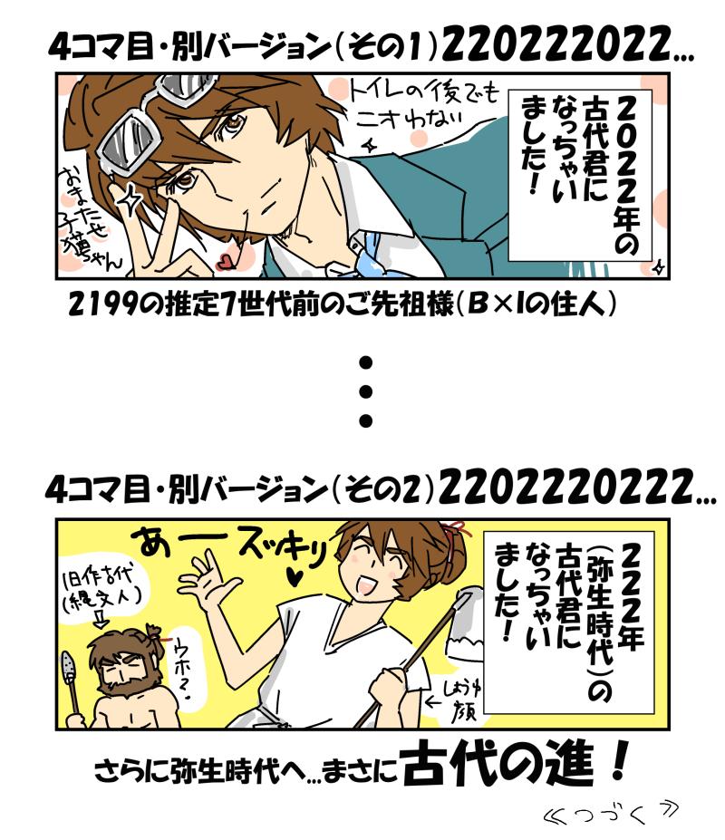 2016082513125153c.jpg