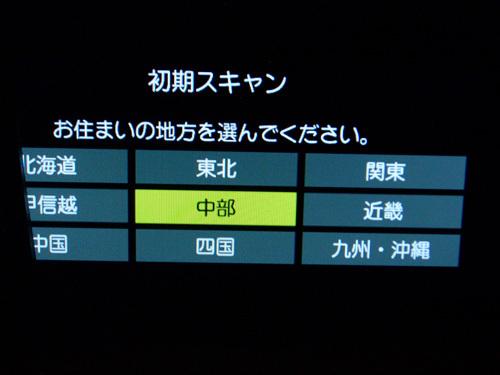 DSCN7236_500X375.jpg