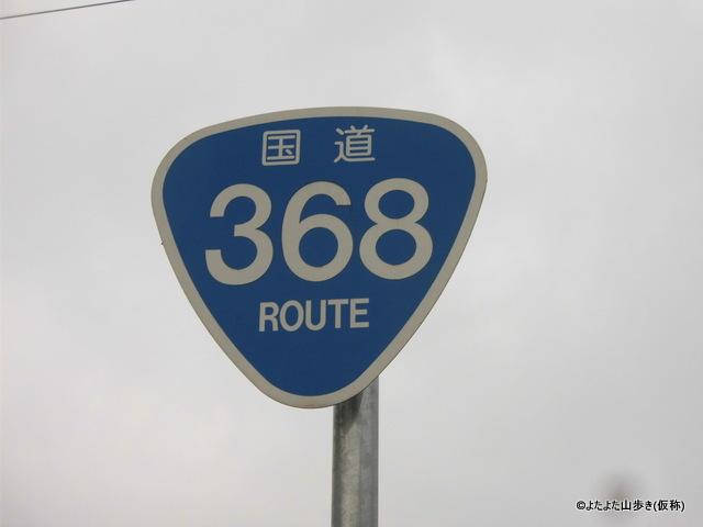CIMG5840.jpg