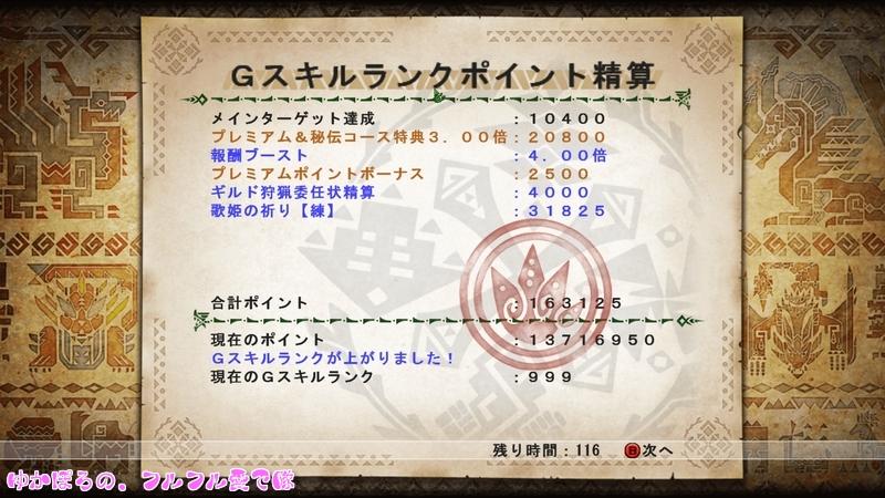 201604271405183d6.jpg