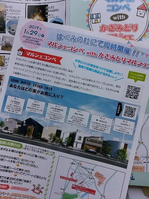moblog_3707f601.jpg