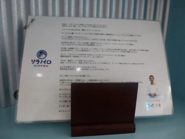 P1030868.jpg