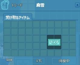 2016y09m02d_200114430.jpg